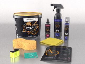 Stay Clean Kit Bike On Wax